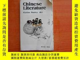二手書博民逛書店chinese罕見literature fiction poet