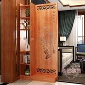屏風 原創中式玄關櫃酒櫃門廳櫃客廳隔斷櫃裝飾櫃簡約現代雙面座屏xw