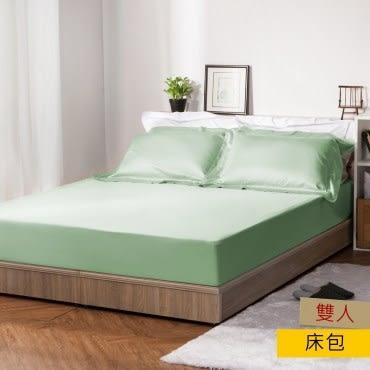 HOLA home 托斯卡床包雙人 晨綠