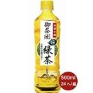 【免運費】御茶園特撰冰釀綠茶(500ml)-24瓶/箱 【合迷雅好物超級商城】