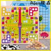 快樂購 益智玩具 木制多功能飛行棋跳棋五子棋象棋斗獸棋成人桌面游戲兒童益智玩具