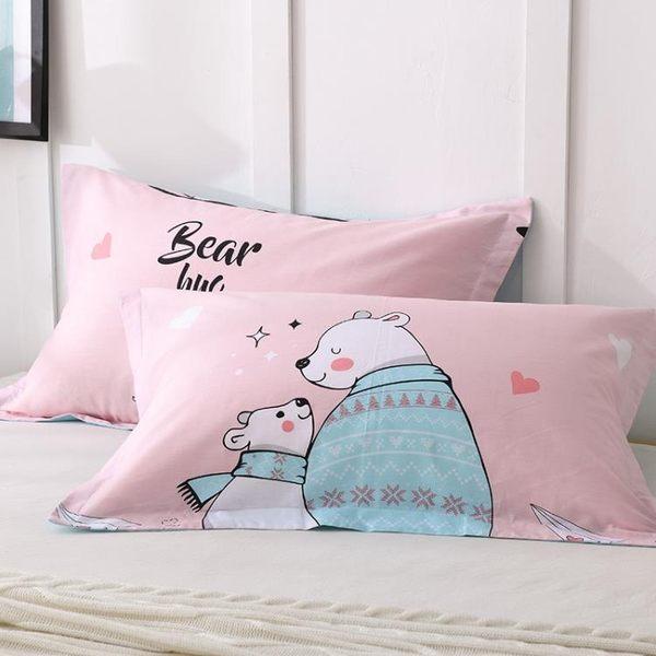兒童枕頭套 純棉卡通印花枕套單人枕芯套48*74cm一對裝  聖誕節快樂購
