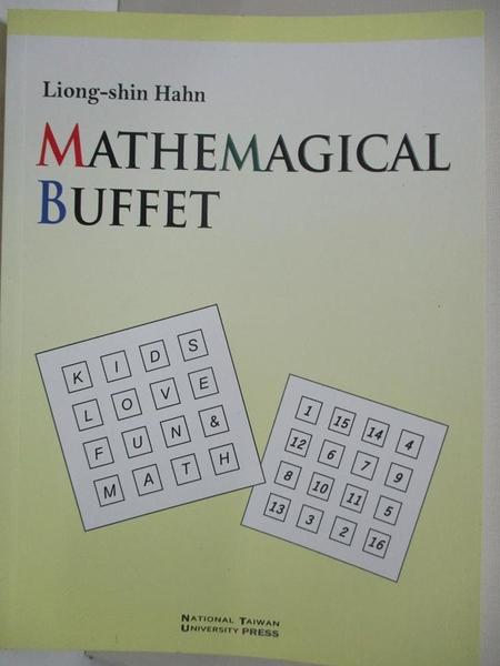 【書寶二手書T9/科學_DFE】Mathemagical Buffet_Liong-shin Hahn