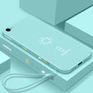 蘋果7手機殼小太陽個性iphone8創意高檔7p硅膠全包防摔8p時尚潮牌簡約磨砂男女款ins風超薄保護殼
