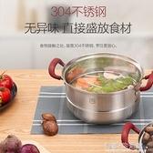 蒸鍋家用大號304不銹鋼三3層蒸煮湯鍋雙層饅頭包子電磁爐蒸籠AQ 有緣生活館