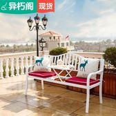 戶外桌椅陽台椅子鐵藝創意茶幾椅庭院三件套組合室外休閒露台【跨年交換禮物降價】
