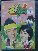 挖寶二手片-B34-009-正版DVD*幼教【塗Y森林 創意塗ㄚㄚ(雙碟)】