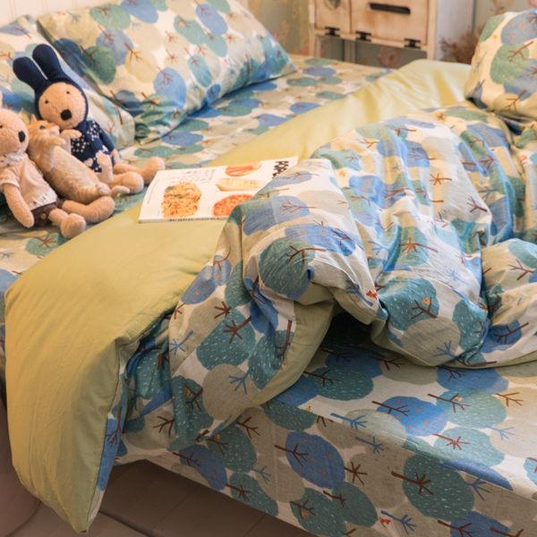 那座森林  S1單人床包兩件組  100%精梳棉  台灣製 棉床本舖
