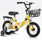 儿童自行车2-3-4-6-7-8-9-10岁宝宝脚踏单车男孩女孩小孩共享童车QM『艾麗花園』