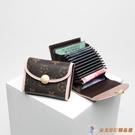皮夾駕照卡包女式超薄小巧零錢包簡約卡夾多...