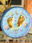 寶寶手足印泥新生兒手腳印泥滿月生日紀念品永久嬰兒創意百天禮物WD 至簡元素