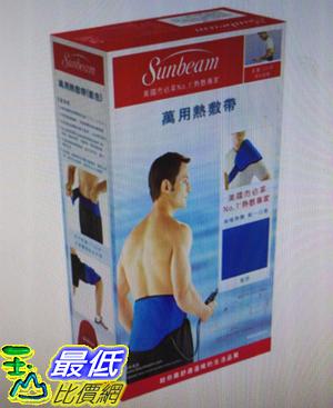 [COSCO代購] W117889 Sunbeam 夏繽萬用熱敷帶