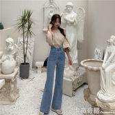 褲子女夏新款潮流休閒百搭復古高腰顯瘦顯高瘦腿寬管褲喇叭褲 卡布奇諾