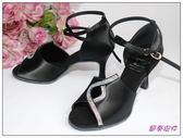 節奏皮件~國標舞鞋拉丁鞋款編號7863 緞面鑲鑽舞鞋黑緞