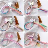 買一送一 兒童發飾星星彩色飄帶發夾女童蝴蝶頭飾【聚可愛】