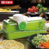 多功能土豆絲切絲黃瓜切菜神器擦絲機做飯家用品廚房豆角切片器 道禾生活館