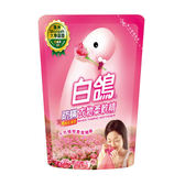 白鴿防蹣衣物柔軟精-玫瑰1800g【康是美】