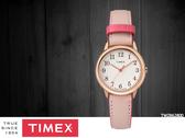 【時間道】TIMEX天美時 經典簡約復刻腕錶– 白面玫金殼粉紅皮帶(TW2R62800)免運費