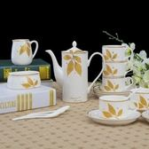下午茶茶具組合含咖啡杯+茶壺-6人簡約歐式三葉高檔骨瓷茶具69g69[時尚巴黎]
