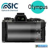 【STC】9H 鋼化玻璃螢幕保護貼 For Olympus E-M1 II / E-M1 / E-PL8 / E-PL7 (免運費)