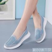 健步鞋布鞋女媽媽健步鞋單網中老老人鞋軟底防滑網狀透氣運動鞋 快速出貨