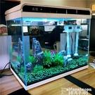 魚缸森森超白玻璃小魚缸客廳小型桌面家用水...