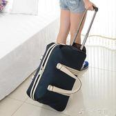 旅行包大容量女拉桿包男士旅行袋拉桿手提包行李袋短途登機箱「千千女鞋」igo