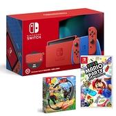 【神腦生活】Nintendo Switch瑪利歐限定版主機(電池加強版)+健身環同捆組+超級瑪利歐派對
