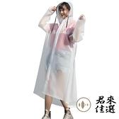 長款雨衣女成人全身透明騎行雨衣徒步男腳踏車雨披【君來佳選】