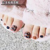 美甲 個性美甲貼片 灰紫菱紋 可愛夏日腳趾甲 美甲甲片 假指甲