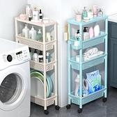 浴室收納架 衛生間置物架浴室家用廁所夾縫收納架子洗手間落地式洗漱用品【幸福小屋】