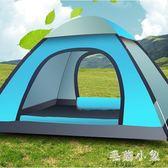 室外帳篷帶天窗自動藍色戶外帳篷雙人過夜3-4人露營 ys3586『毛菇小象』