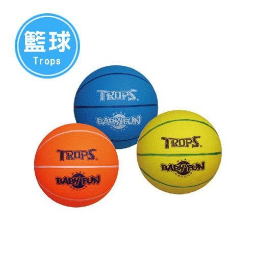 4123 黃色 6吋無毒安全小籃球 成功