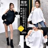 克妹Ke-Mei【AT62741】獨家,愛死了!龐克電繡字母吊頸露肩造型T恤上衣