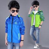 童裝男童外套新款上衣中大童風衣兒童沖鋒衣韓版潮