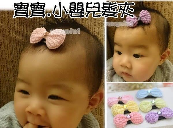 進口手工髮飾 小嬰兒 寶寶髮夾 兒童髮飾/瀏海夾/幼兒-施華洛世奇水鑽.毛小孩也可以用【V3362】