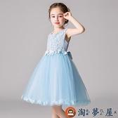 ALB-兒童洋裝公主裙演出服中小童裝禮服表演服裝女童裙背心【淘夢屋】