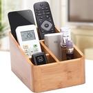 桌面收納盒四格遙控器鑰匙雜物化妝品收納【叮噹百貨】