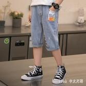 夏款男童牛仔褲子七分褲夏季薄款卷邊歲中大童短褲馬褲