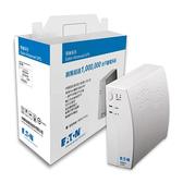 [哈GAME族]免運費 可刷卡●停電不用怕●飛瑞 A-500 500/1000VA UPS 不斷電系統 電池熱抽換 輕薄 離線式