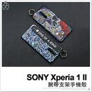 SONY Xperia 1 II 腕帶 手機殼 保護殼 支架手機殼 個性 塗鴉 潮流 附掛繩 軟殼 保護套