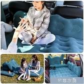 車載充氣床汽車后排睡覺墊旅行床車內氣墊床suv轎車兒童睡覺神器 快速出貨YYS