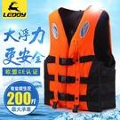 救生衣 加厚救生衣大浮力大人船用游泳釣魚馬甲兒童便攜救身背心 霓裳細軟