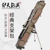驢夫1.25米漁具包二/三層釣魚桿包魚竿包防水硬殼支架包垂釣用品  ifashion部落