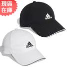 【現貨】Adidas AEROREADY...