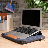 【店長推薦75折起】wanderlust筆電支架手提袋15.4吋-生活工場
