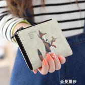 伊人貝貝可愛女士錢包女短款日韓版小清新學生折疊多功能零錢包夾 金曼麗莎