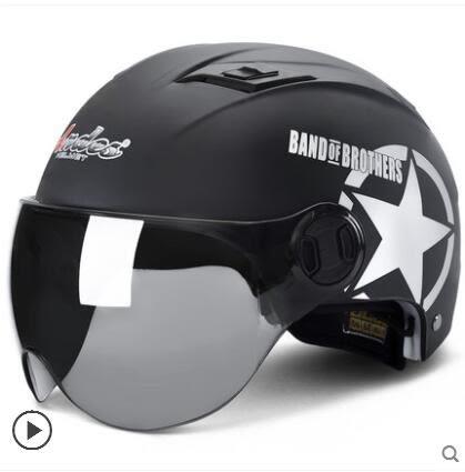 頭盔摩托車頭盔男電動車頭盔女士四季通用夏季防曬輕便安全帽個性酷 曼莎時尚