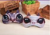 貓咪兒童搞怪男士遮光透氣睡眠護眼罩女可愛韓國耳塞防噪音三件套 居享優品
