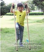 幼兒園兒童踩高蹺平衡感統訓練器材戶外體育運動健身鍛煉玩具